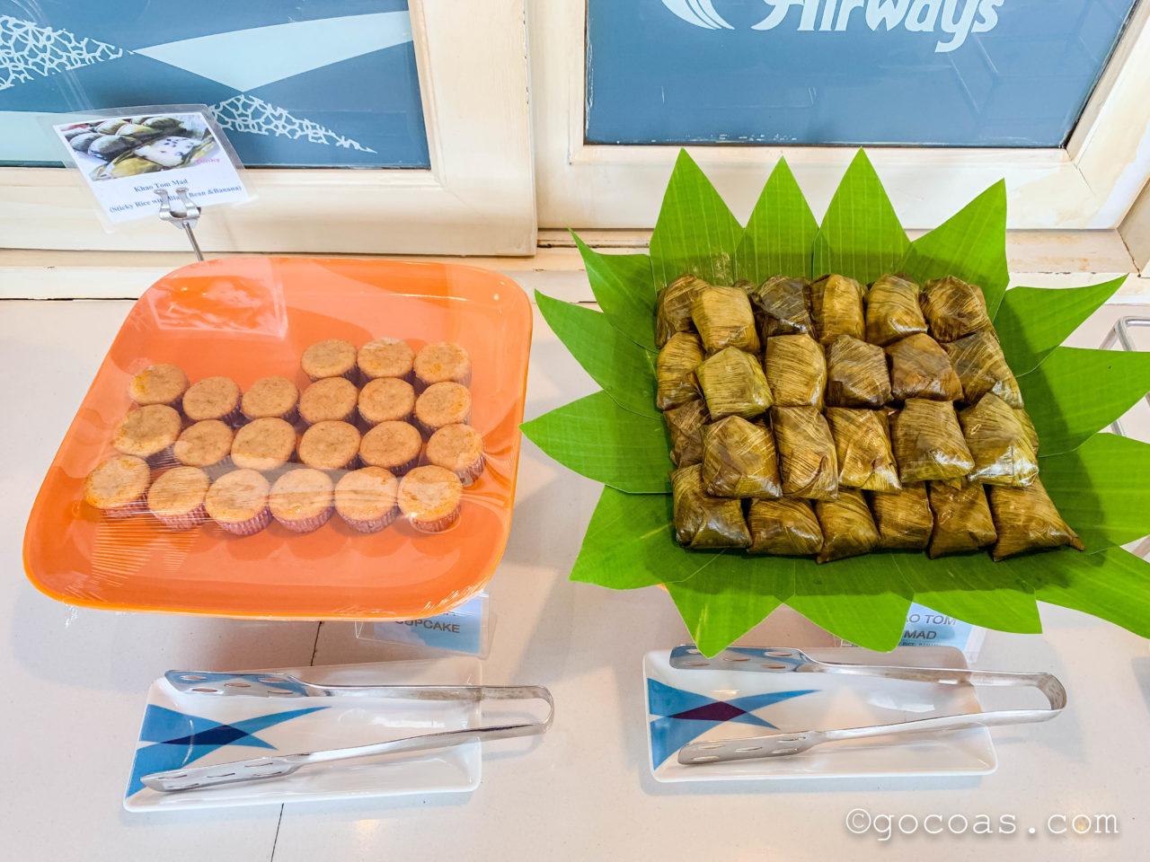 ルアンパバーン国際空港のBANGKOK AIRWAYS LUANG PRABANG LOUNGEのお菓子2種