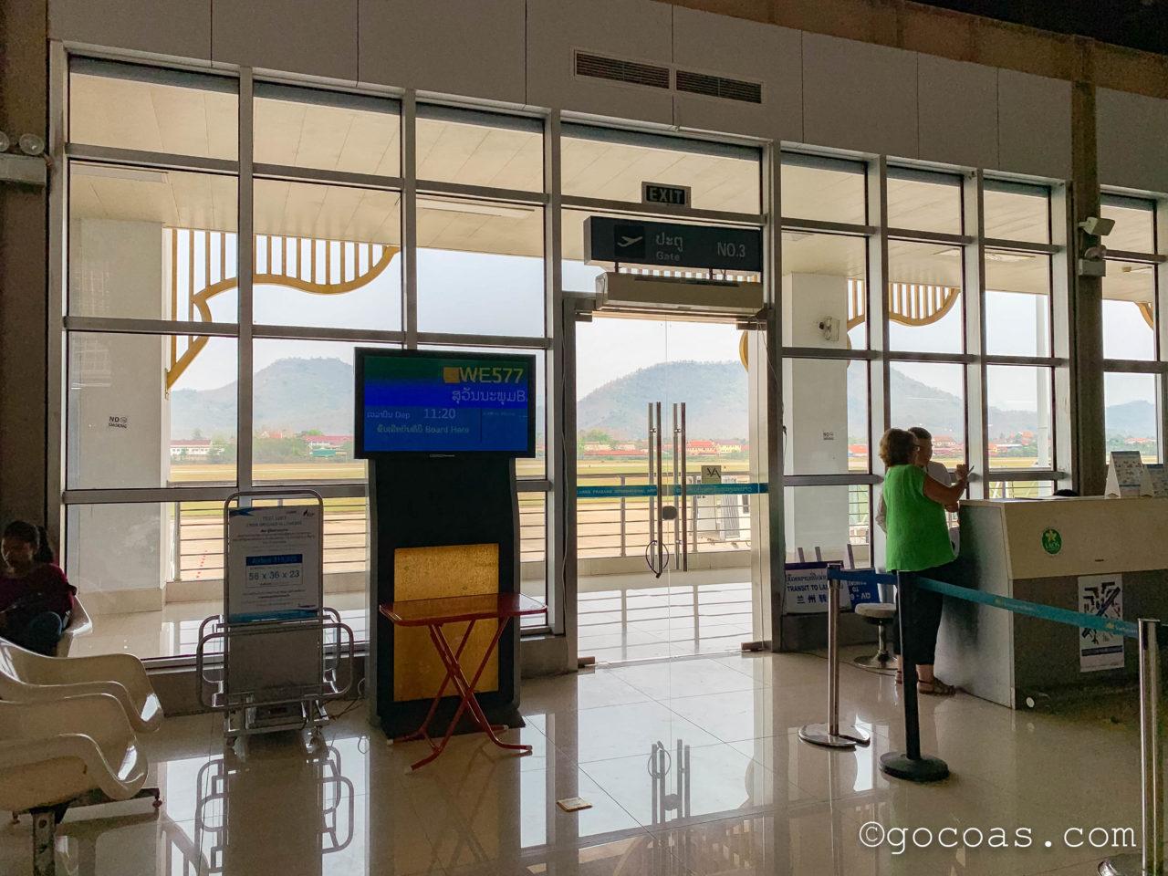 ルアンパバーン国際空港の搭乗ゲート