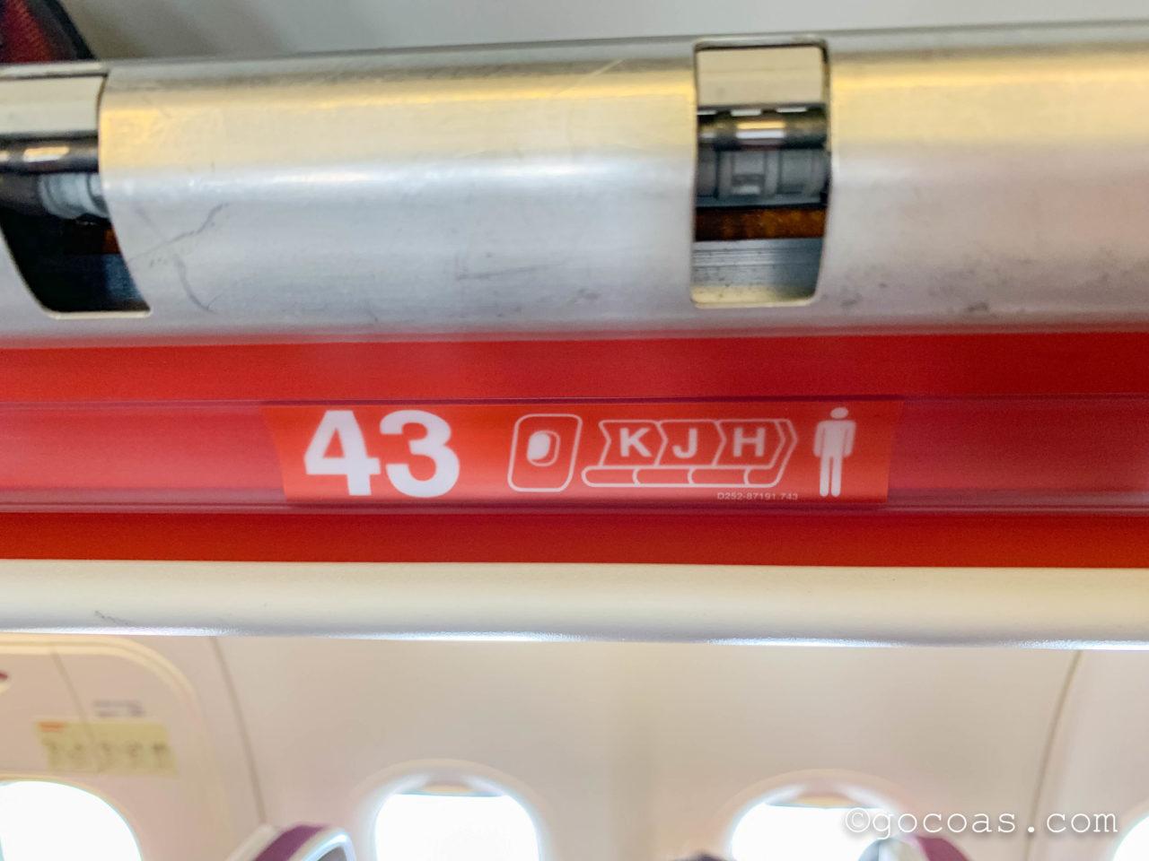 タイスマイル航空の44hjkの座席
