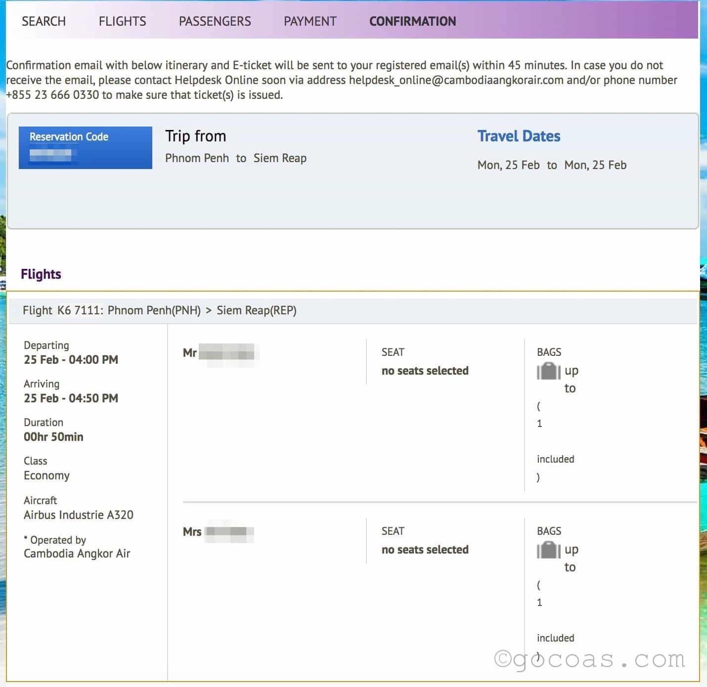 カンボジア・アンコール航空の予約方法