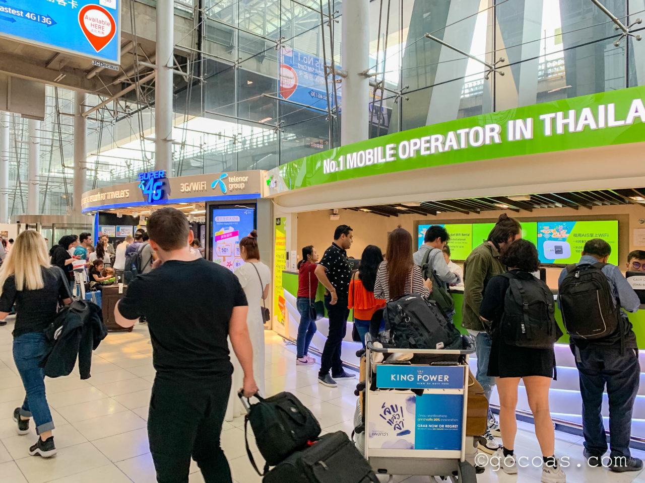 スワンナプーム国際空港内のSIMカードショップ