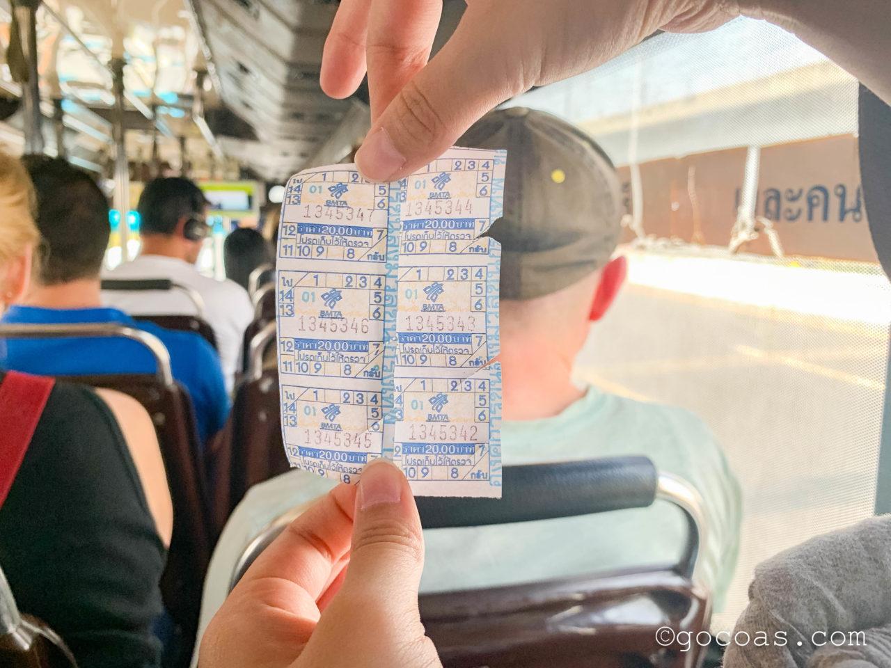 スワンナプーム国際空港で乗ったバスのチケット