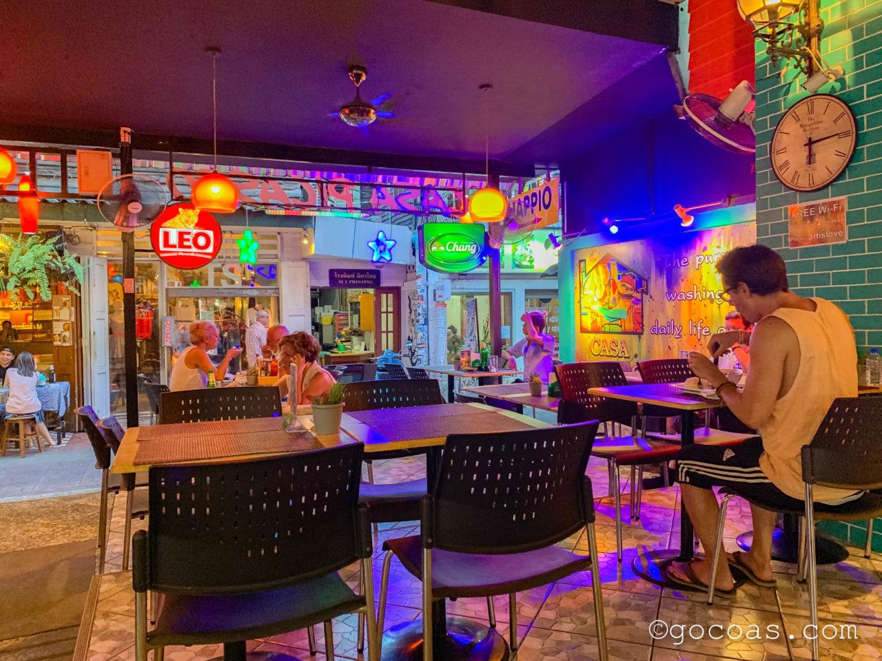 カオサン アート ホテル1階のレストラン