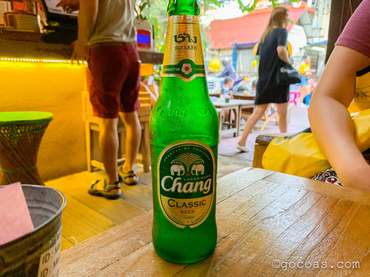 Madame Musurで飲んだChangビール