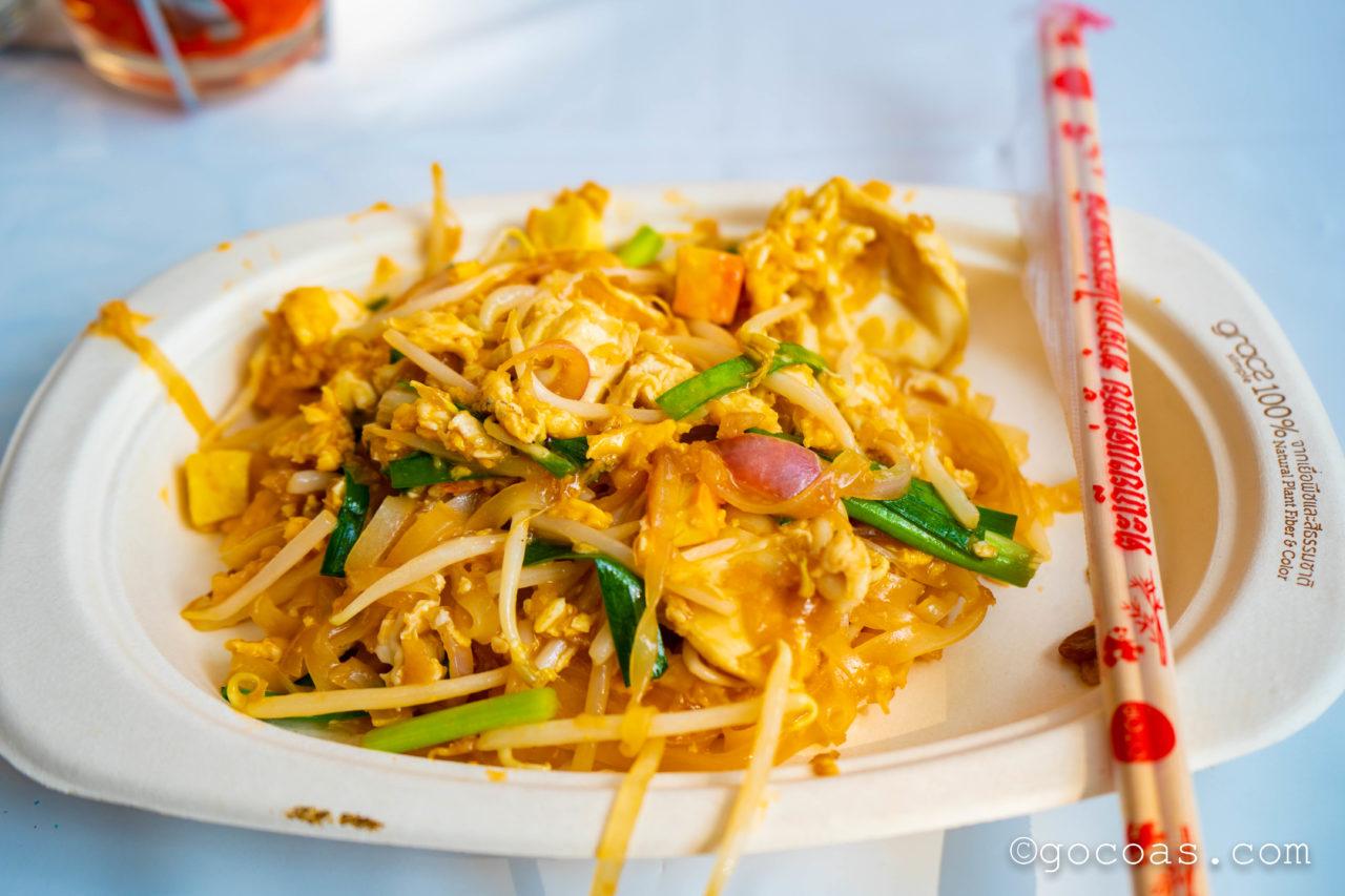 バンコクの街中にあった屋台で食べたPAD THAI