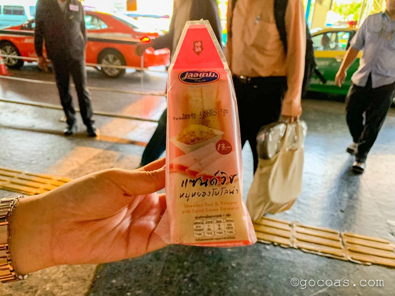タイの駅で買ったサンドイッチ
