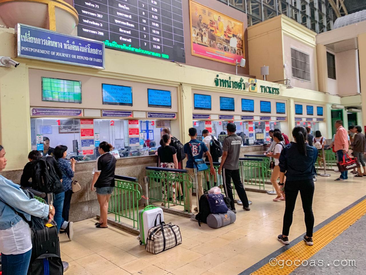 Hua Lamphong駅のチケットカウンター