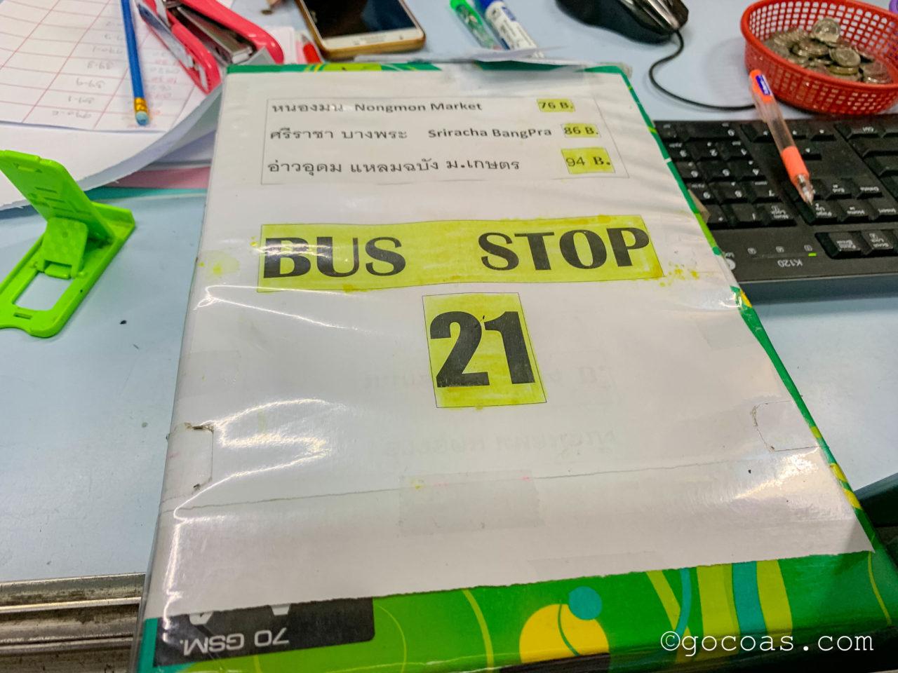 Bangkok Bus Terminalのシラチャへ行くバス停の表示