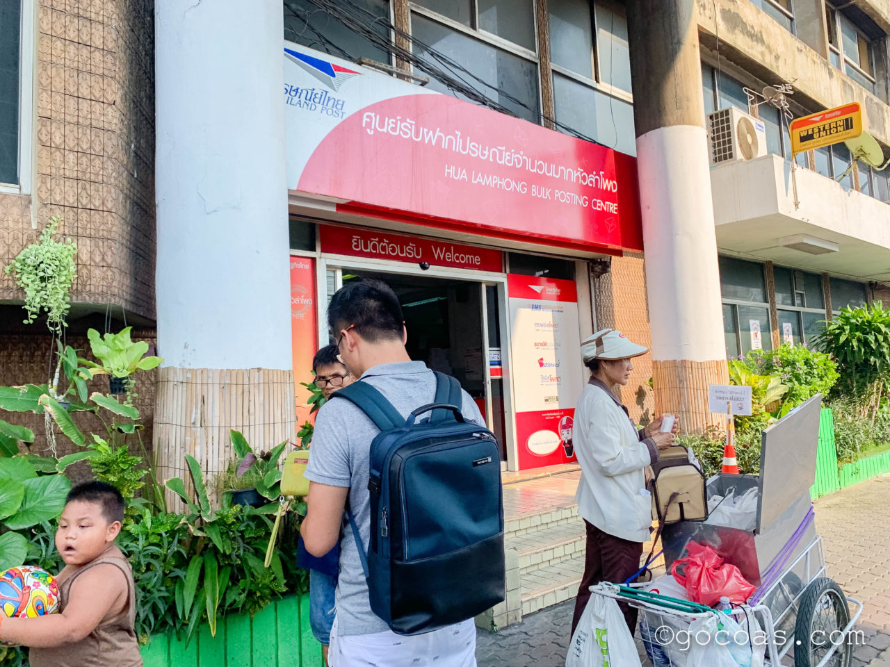 バンコクの街中にあった郵便局