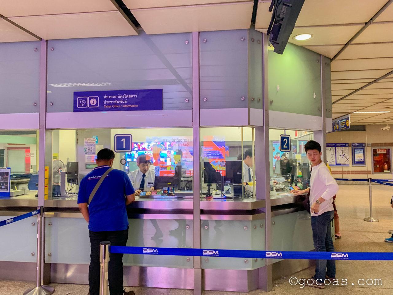 Hua Lamphong駅で購入した地下鉄の切符購入窓口