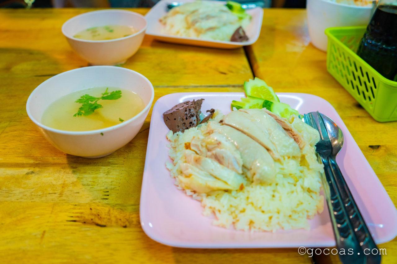 ラチャダー 鉄道市場で食べたカオマンガイ
