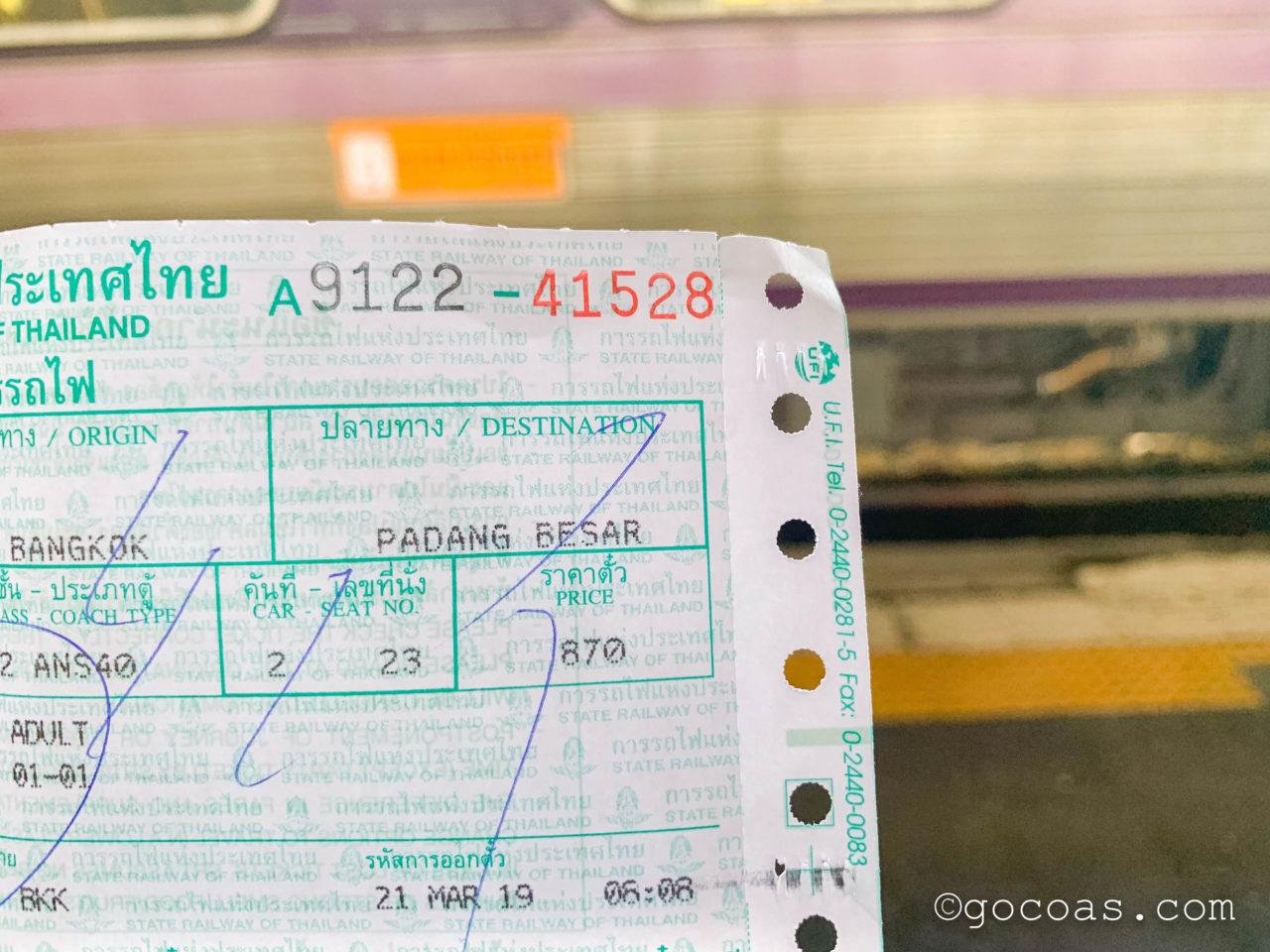 Hua Lamphong駅に停車している電車とチケット