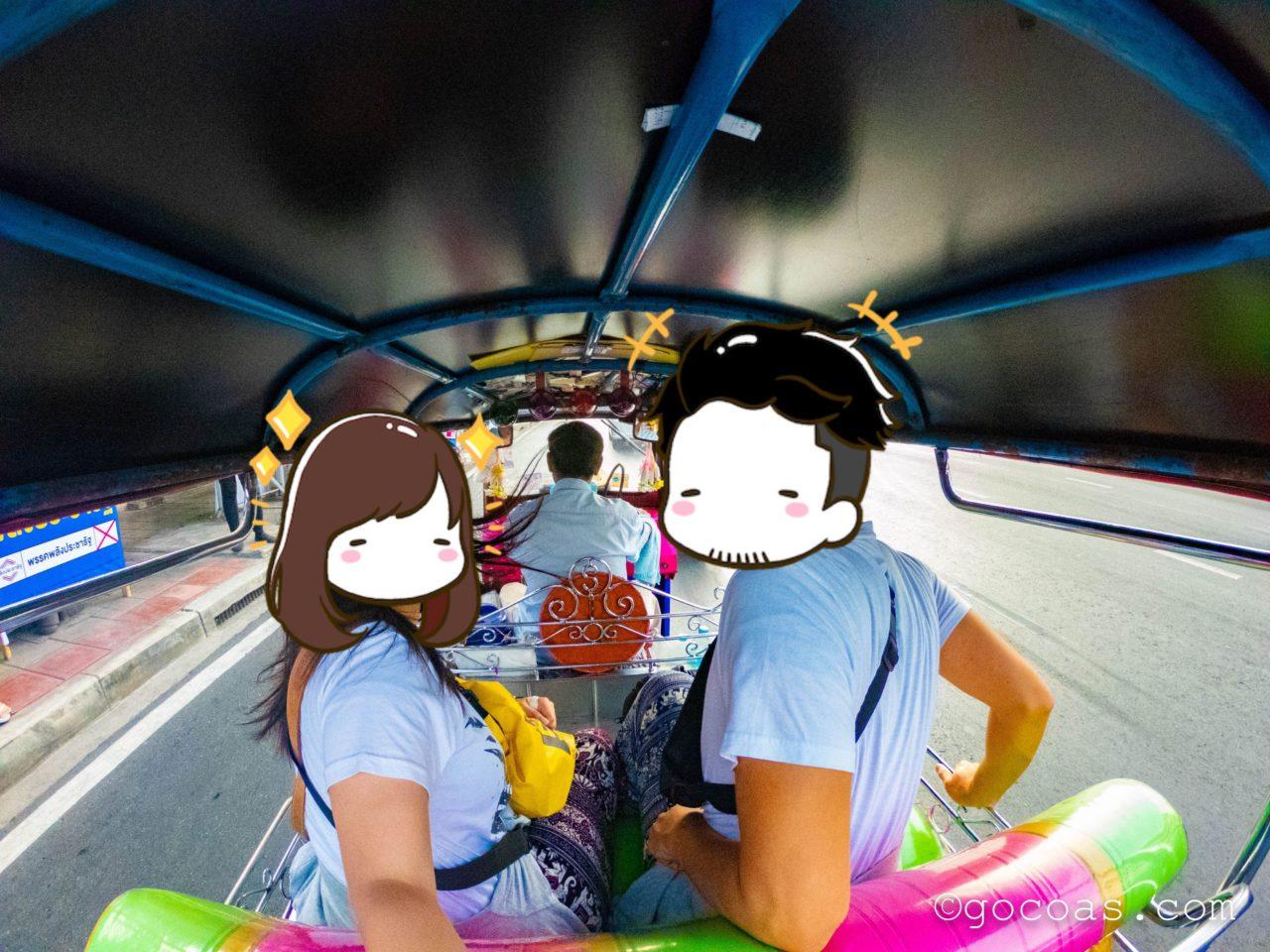 Hua Lamphong駅からBangkok Bus Terminalへ行くトゥクトゥクに乗るこーしとあいり