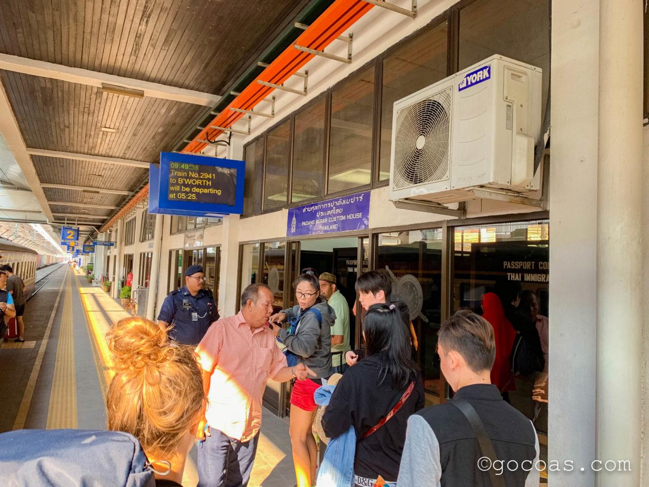 Padang Besar駅の出国審査待ち列