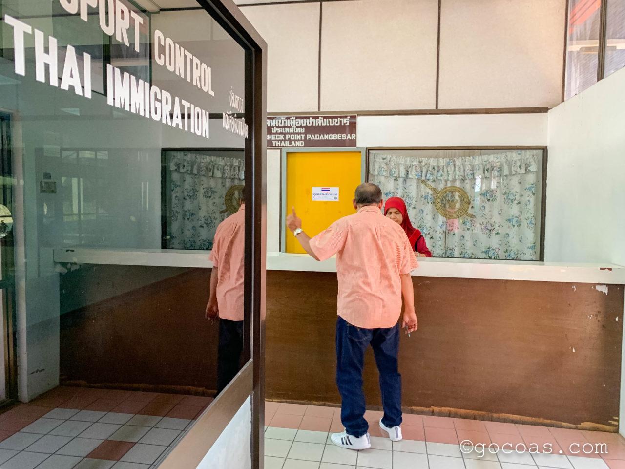 Padang Besar駅のイミグレーション