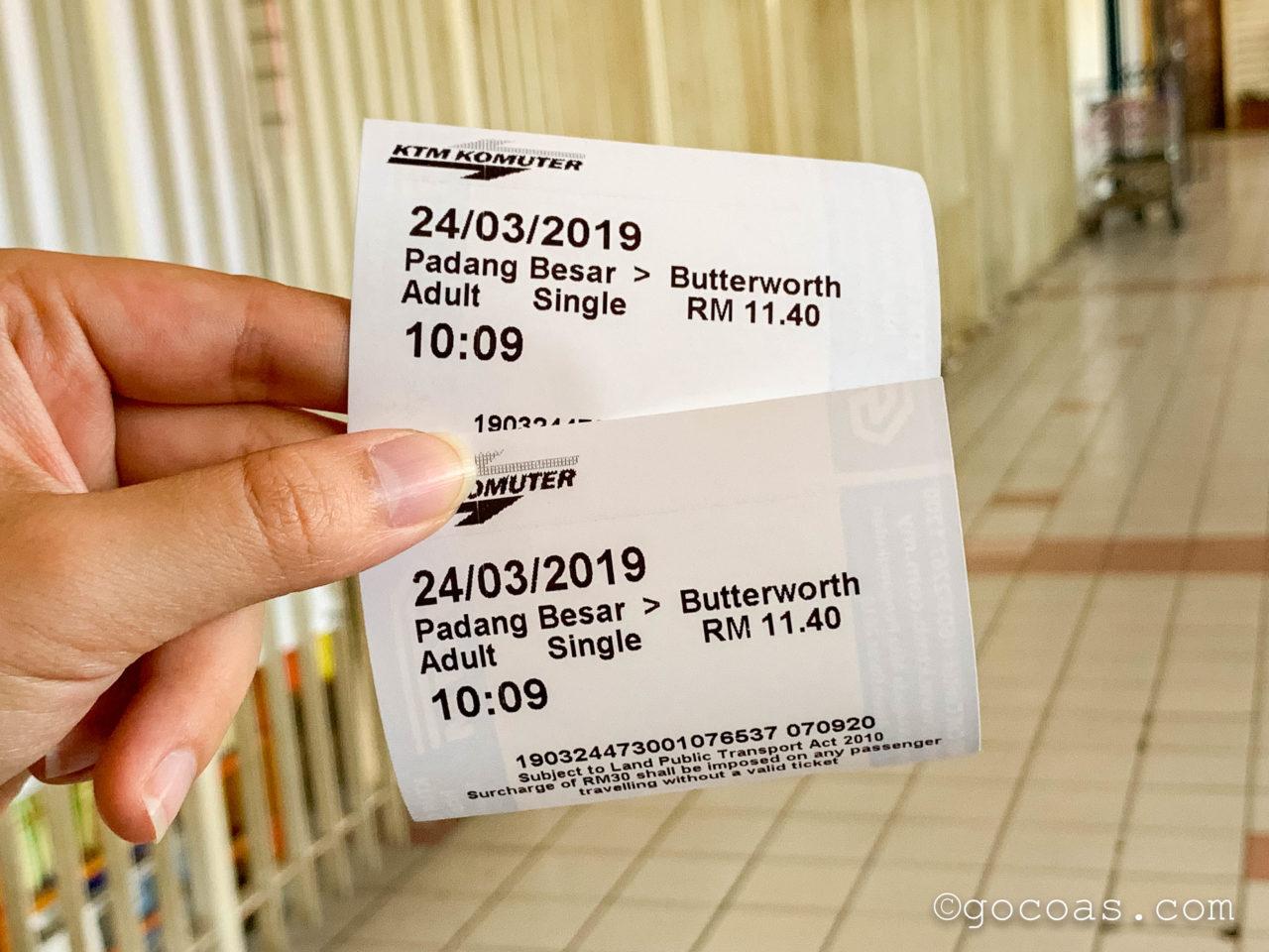 Padang Besar駅で購入したButtrerworth行きのチケット2枚