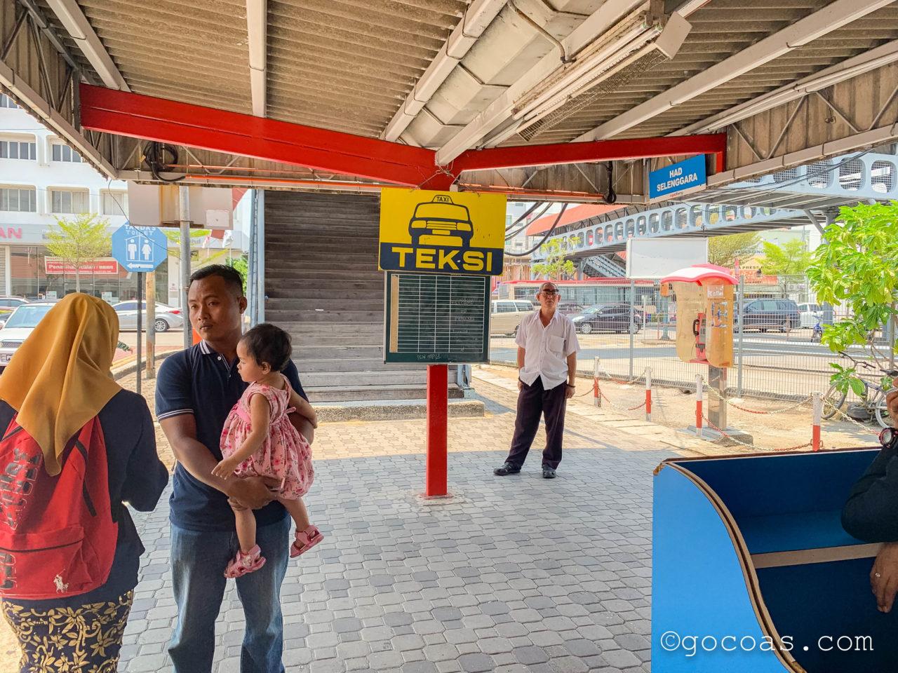 Penang島フェリー到着口のタクシー乗り場