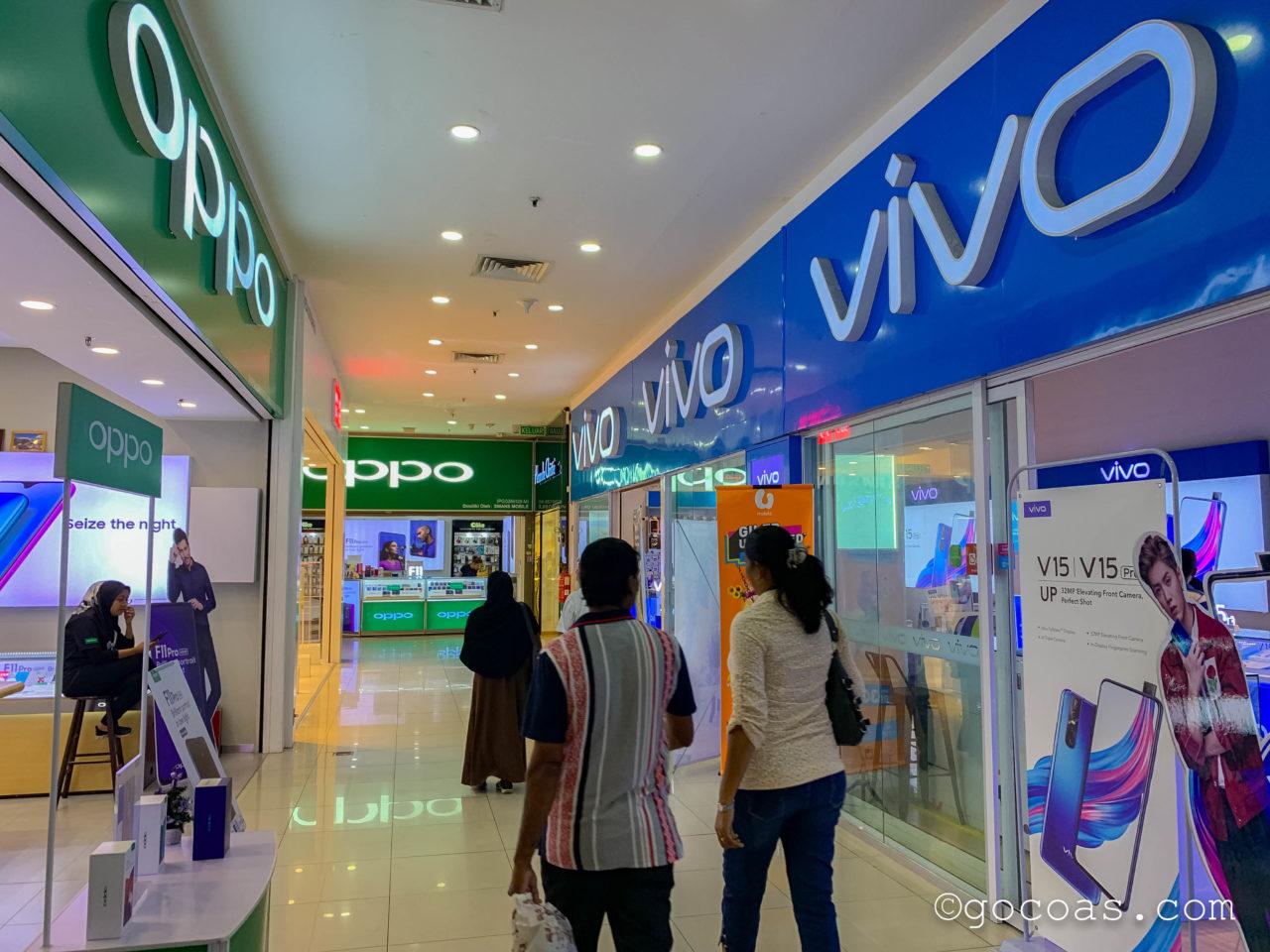Prangin Mall内の携帯会社