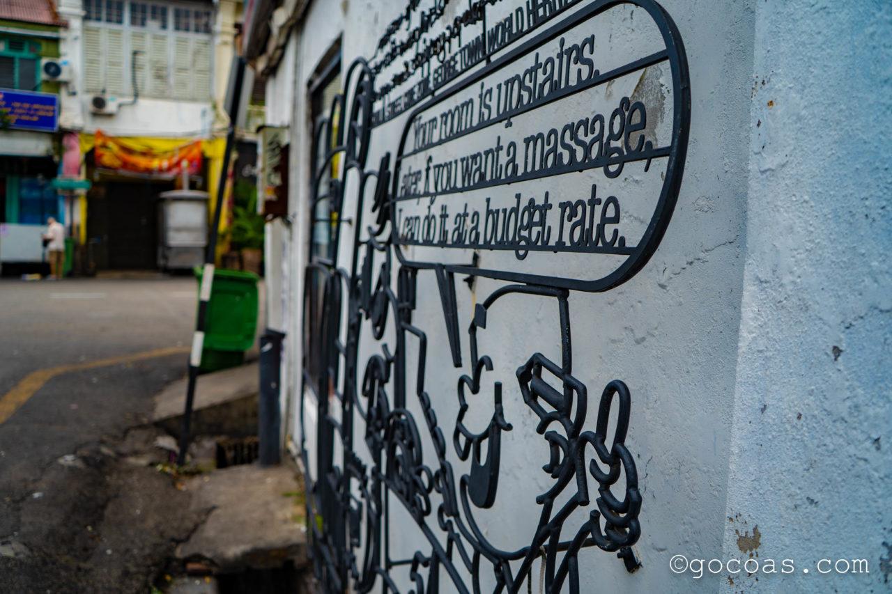 ペナン島の街中のセブンイレブンにあった針金のアート