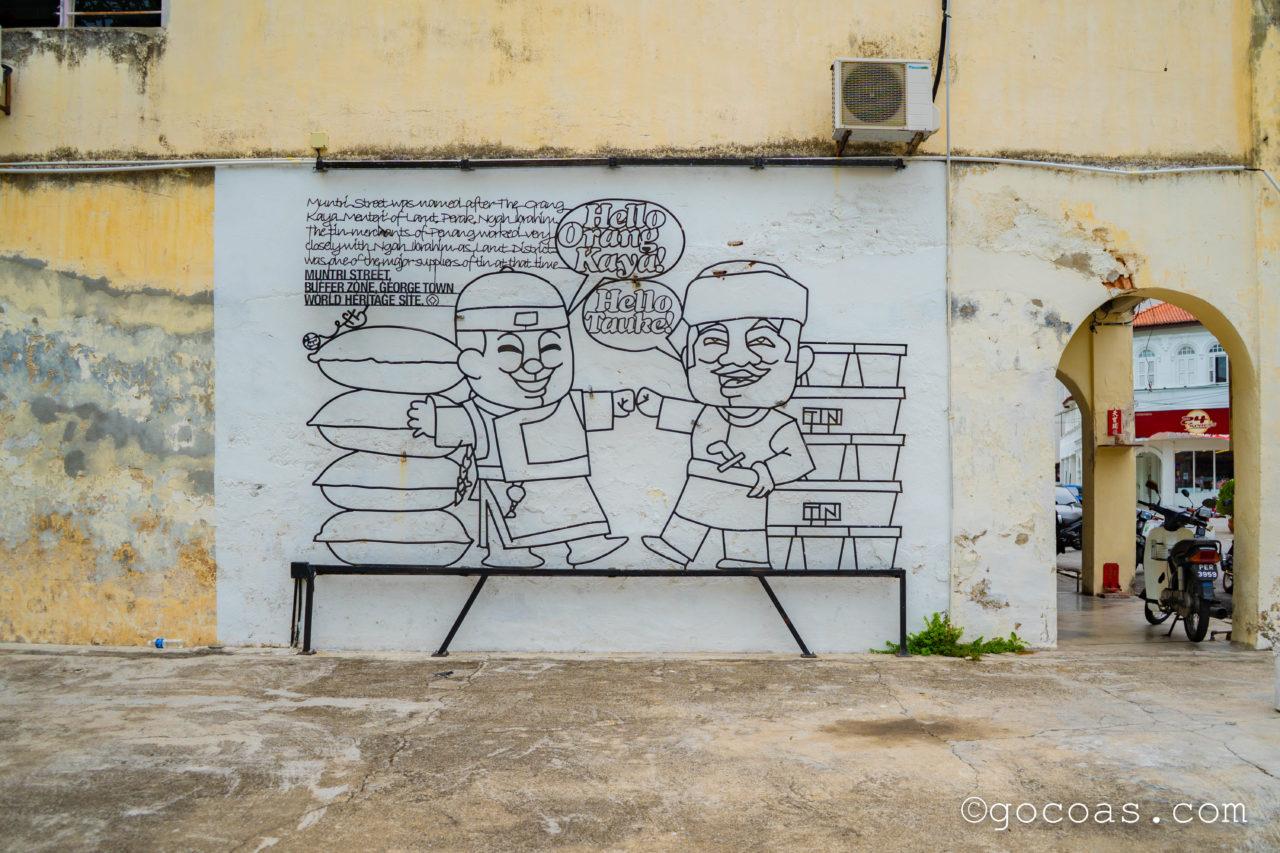 ペナン島の街中にあった針金のアート