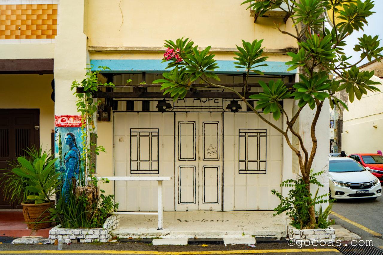ペナン島の街中にあったドアとアバターのウォールアート