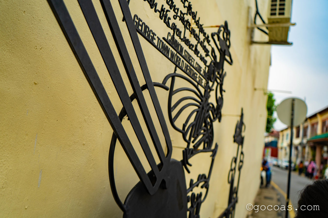 ペナン島の街中にあった針金のウォールアート