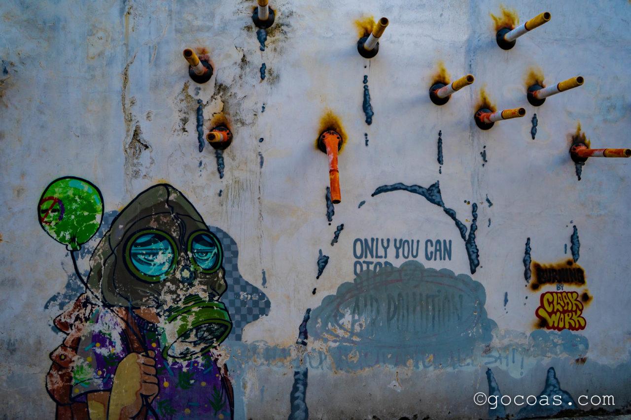 ペナン島の街中にあったタバコのウォールアート