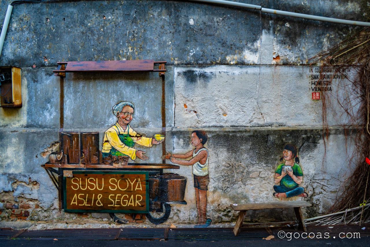 ペナン島の街中にあった屋台のウォールアート