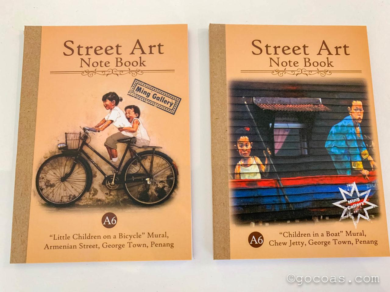 ペナン島でもらった2冊のstreet art notebook