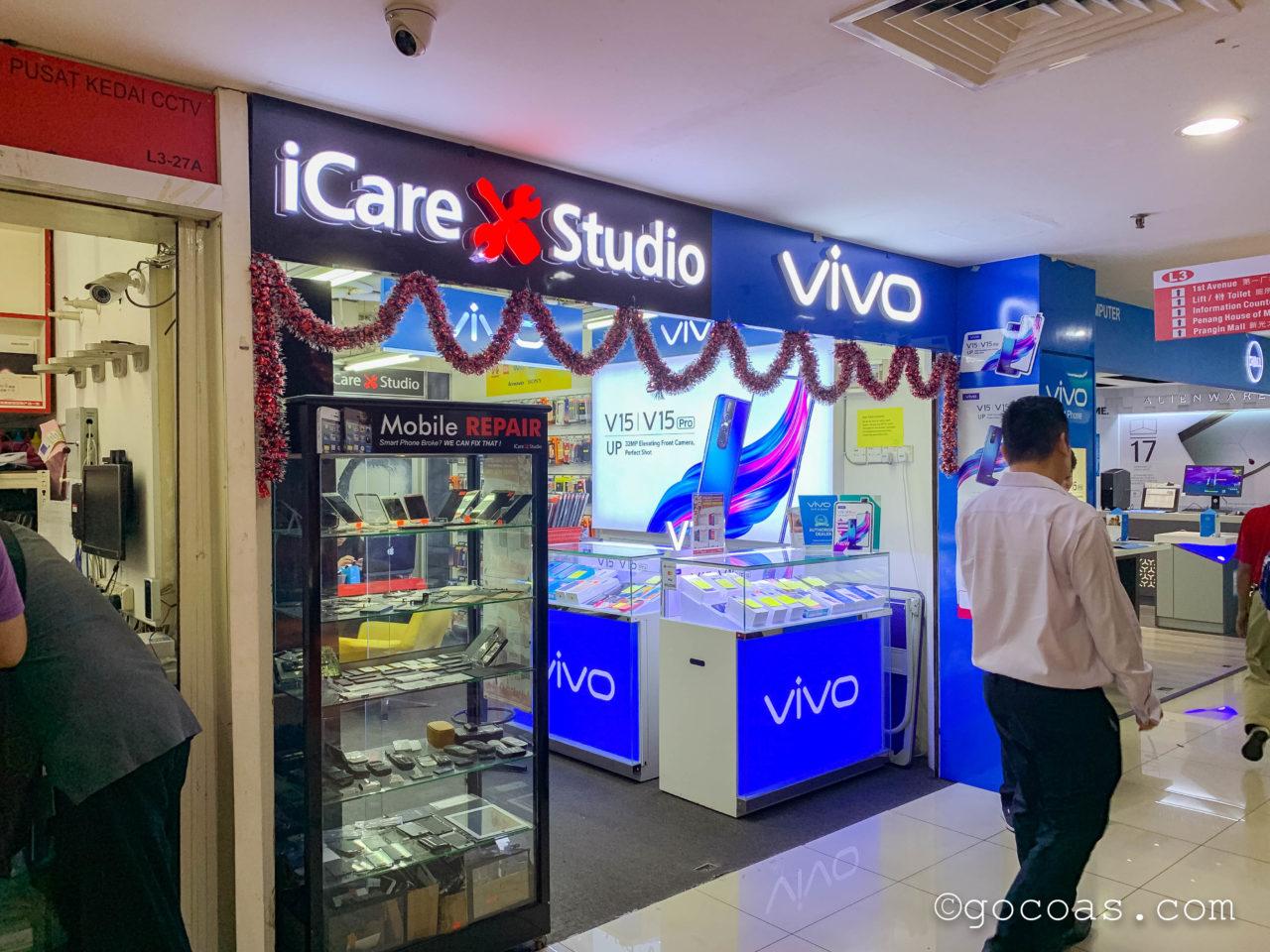 ショッピングモールKomtarの中に並ぶiCare Studioの外観