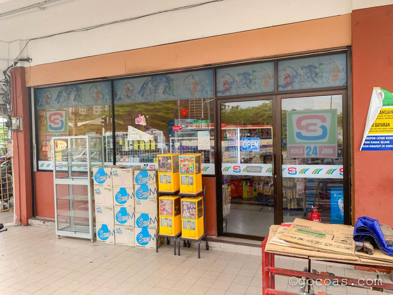 SE Hotel向かいにあったスーパーの入り口