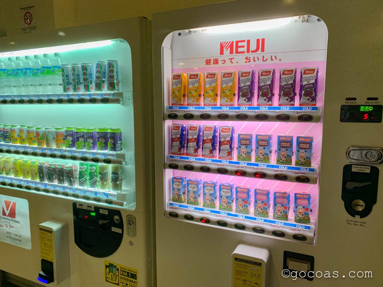バタワース駅のジュースの自動販売機