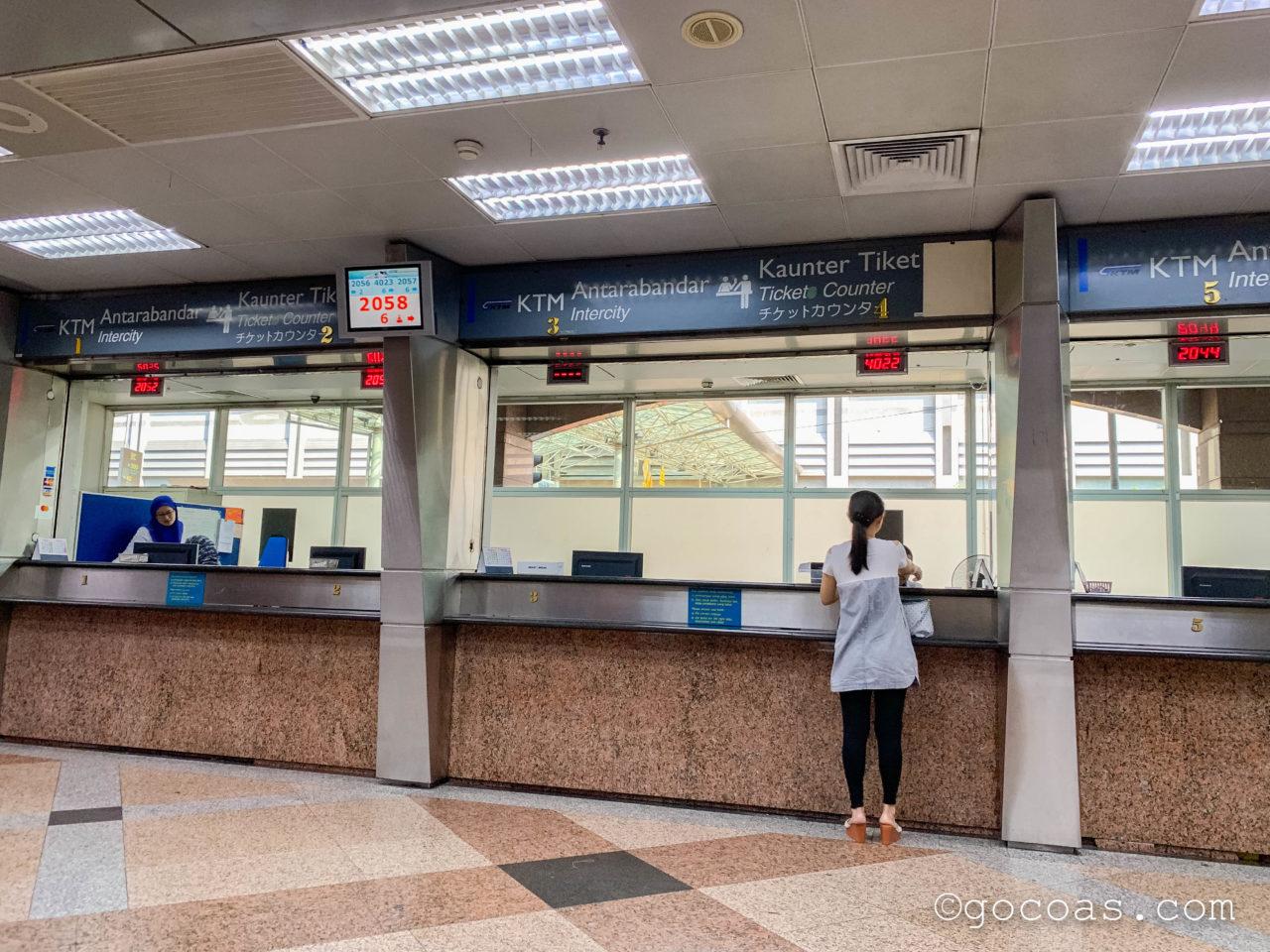 KLセントラル駅のKTMチケット売り場