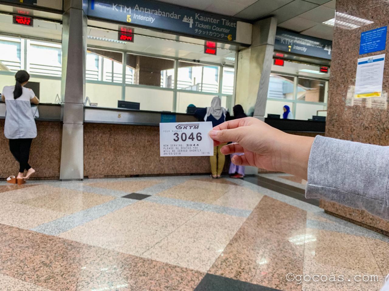 KLセントラル駅のKTMチケット売り場と番号札