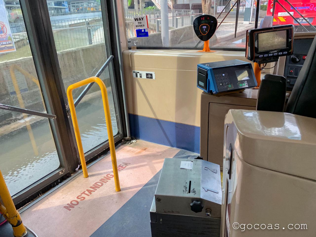 Pasar Seni Bus Hubで乗ったバス