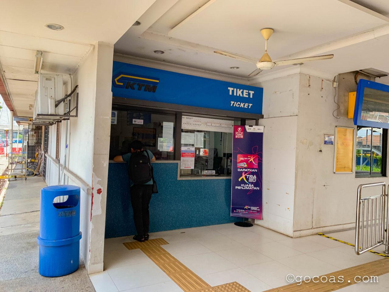 シャー・アラム駅の鉄道チケット売り場