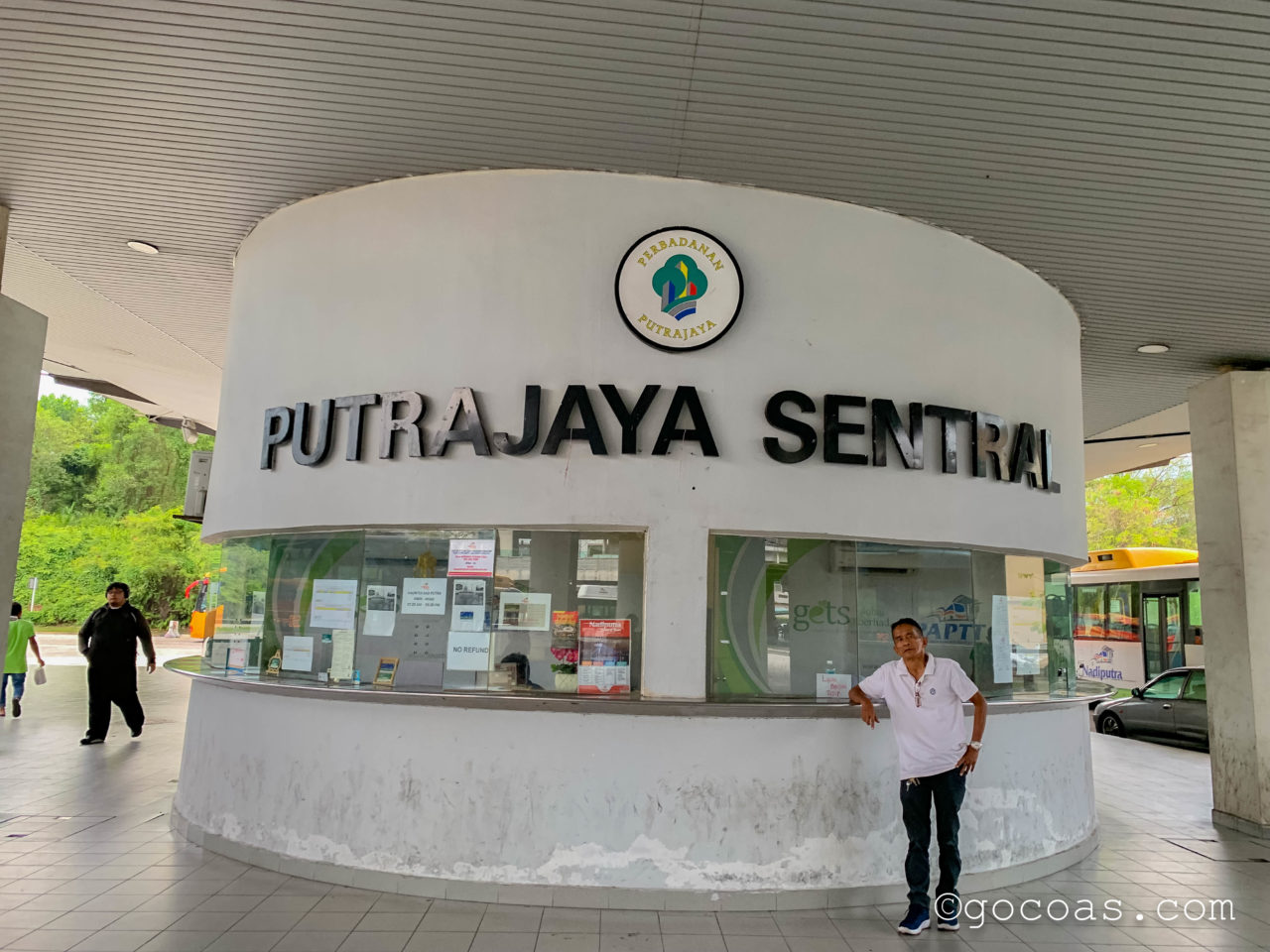 Putrajaya Cyberjaya駅の案内所