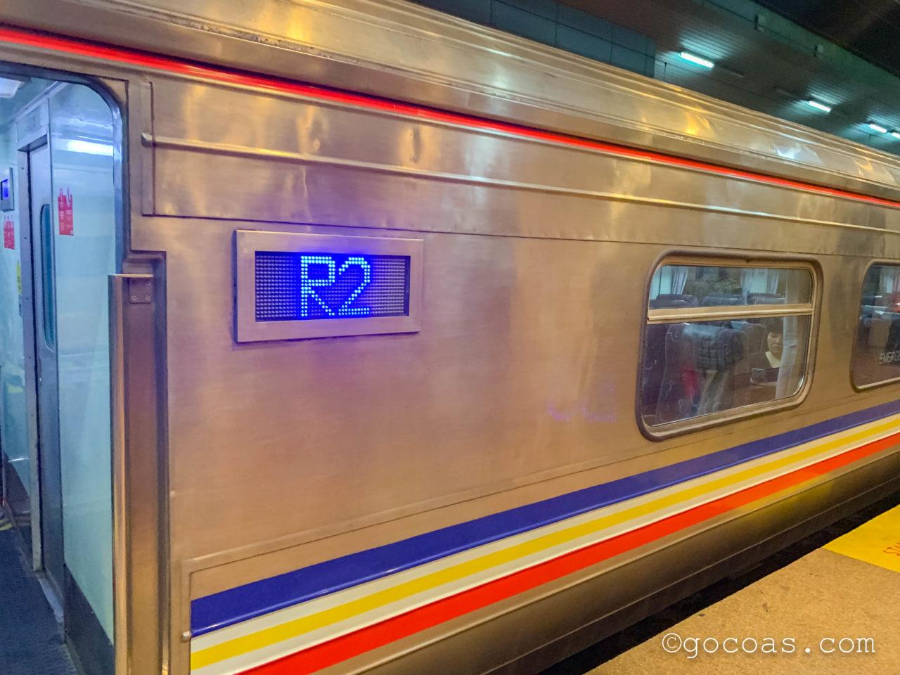 マレー鉄道のGEMAS駅で乗る電車