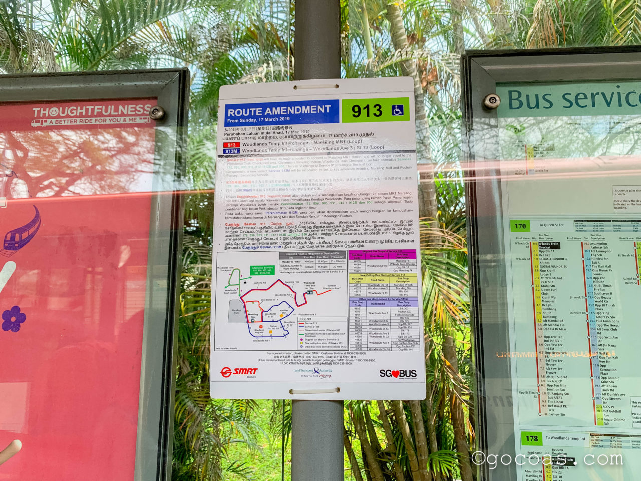 Woodlands Train Checkpointのバスの案内表示