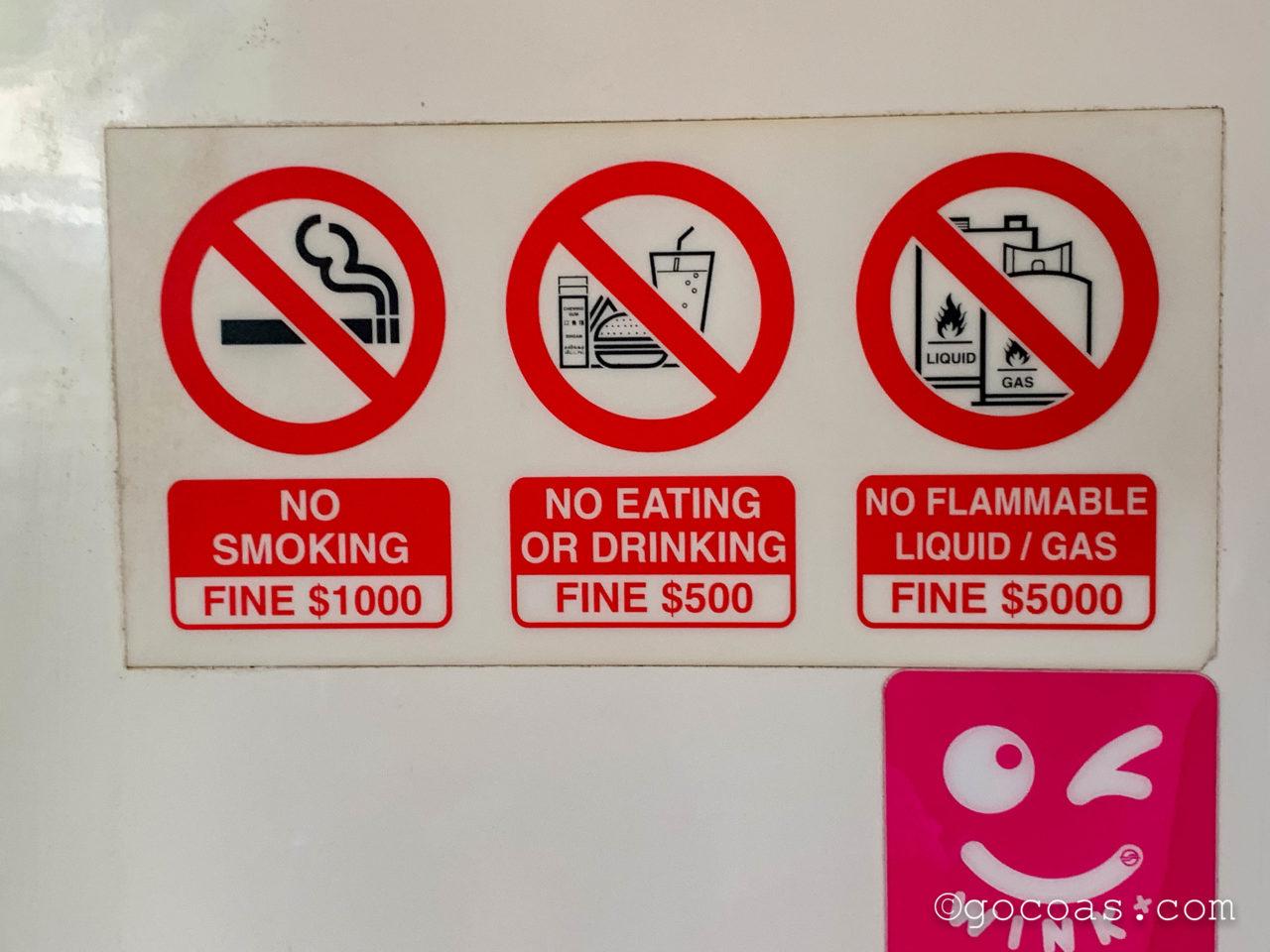 Marsiling MRTで乗車した電車内の注意書き