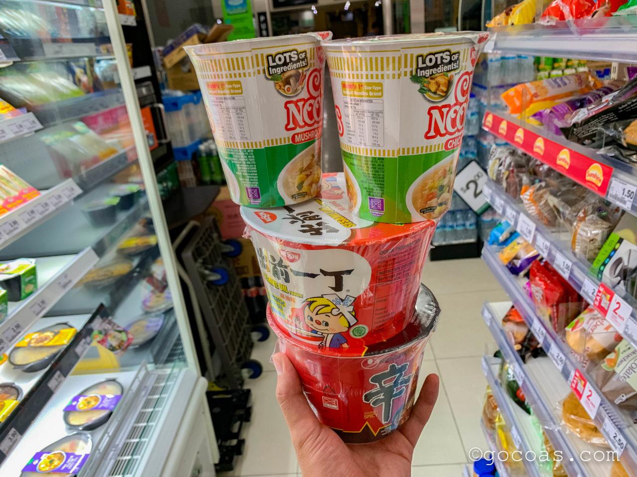 Kallang駅のコンビニで買うカップ麺