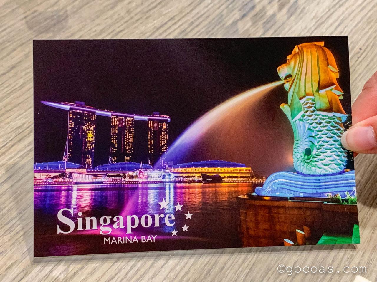 シンガポール・チャンギ国際空港で出したポストカード