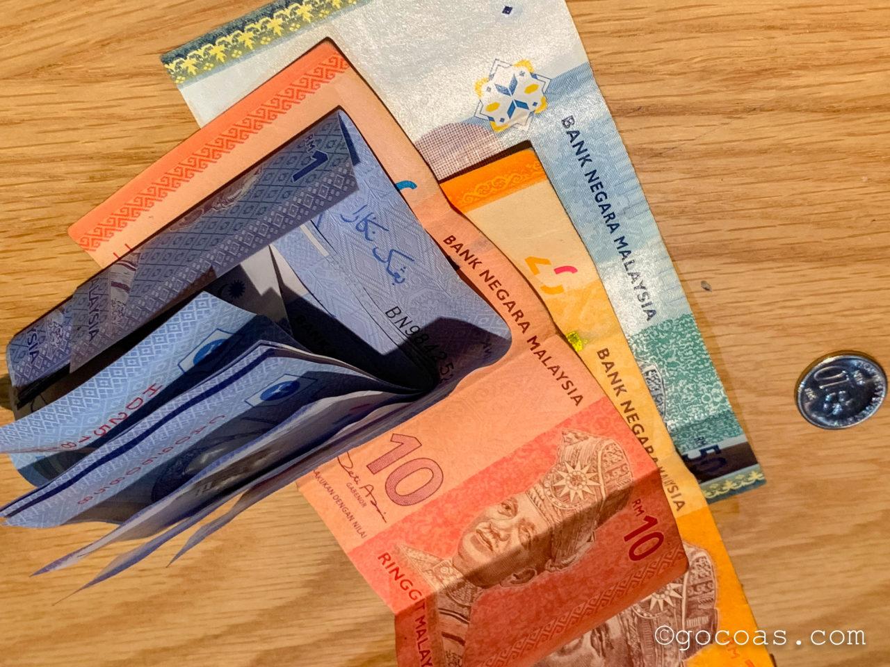 シンガポール・チャンギ国際空港で撮ったマレーシアリンギットの残金