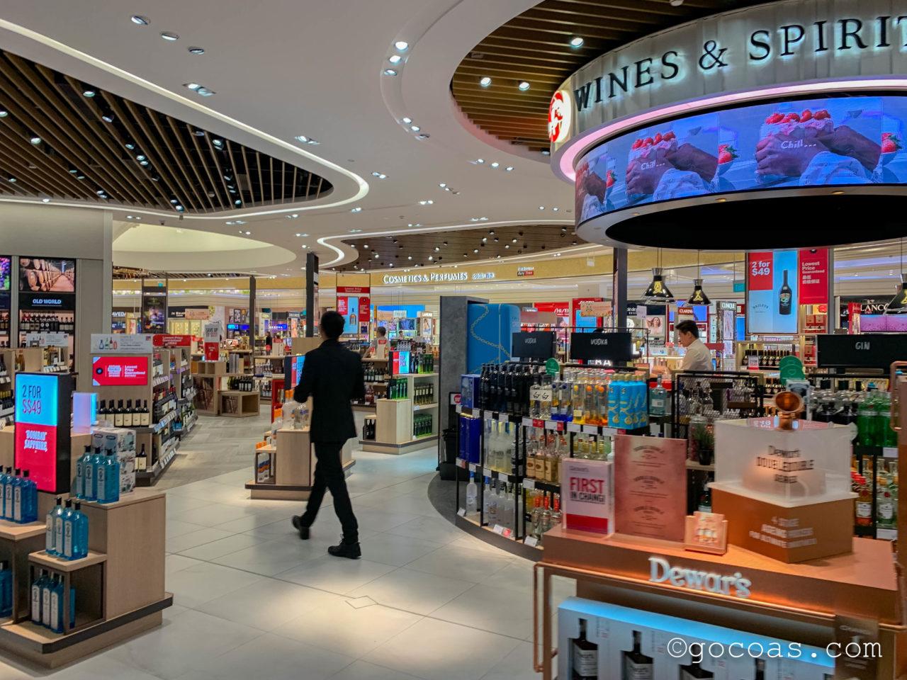 シンガポール・チャンギ国際空港のデューティーフリー