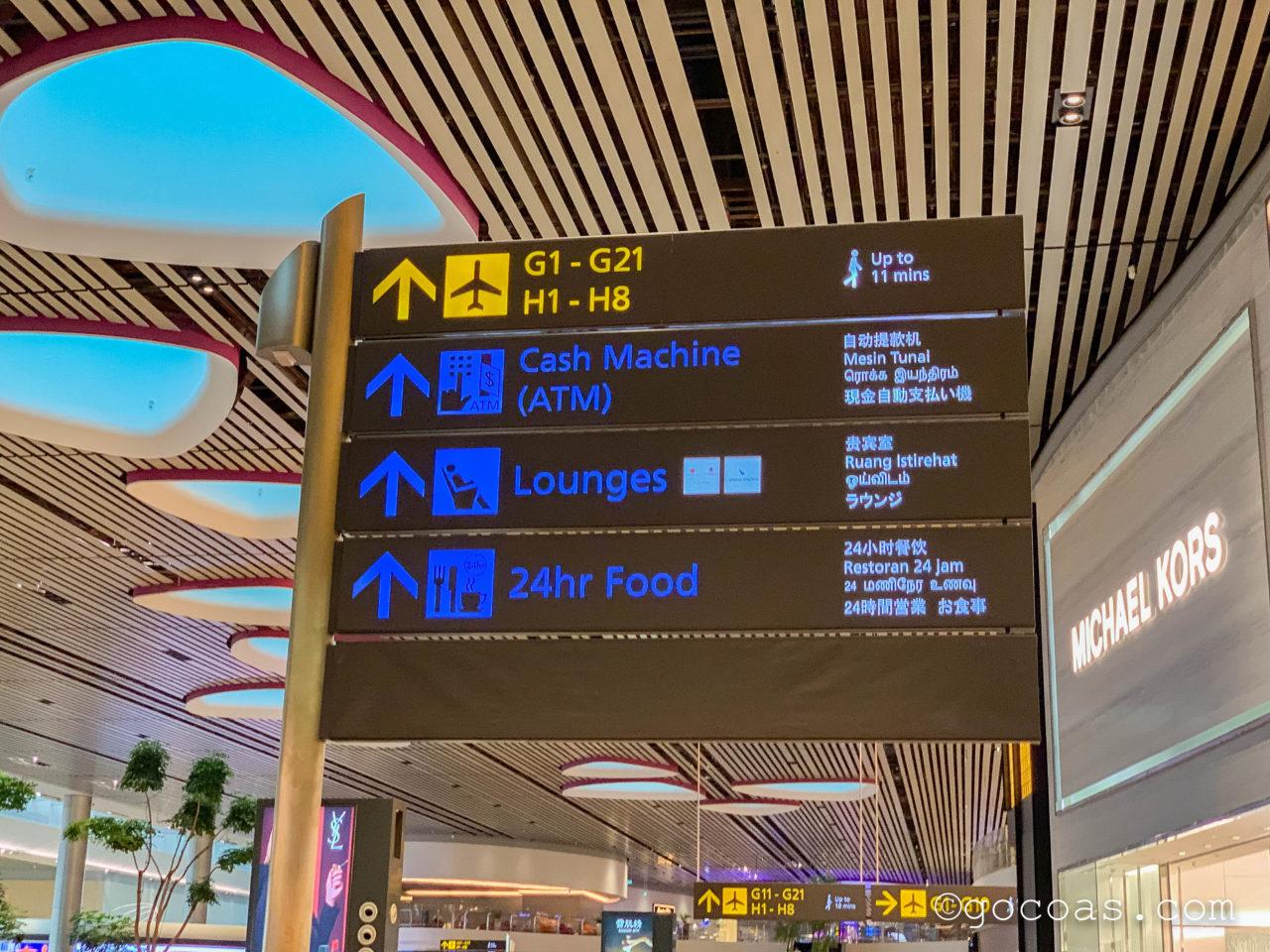 シンガポール・チャンギ国際空港内のBLOSSOM LOUNGEの看板