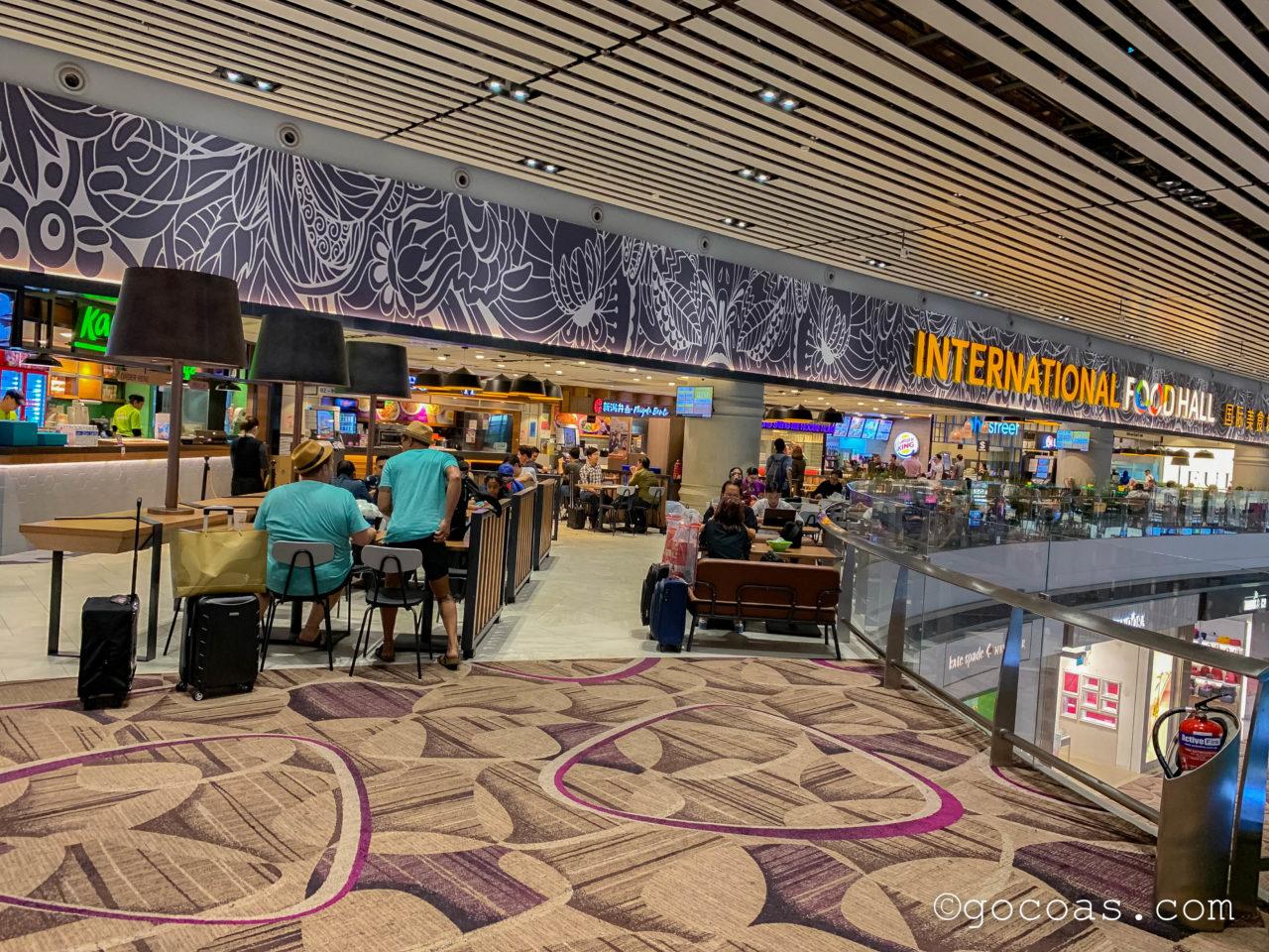シンガポール・チャンギ国際空港内のBLOSSOM LOUNGEの外観