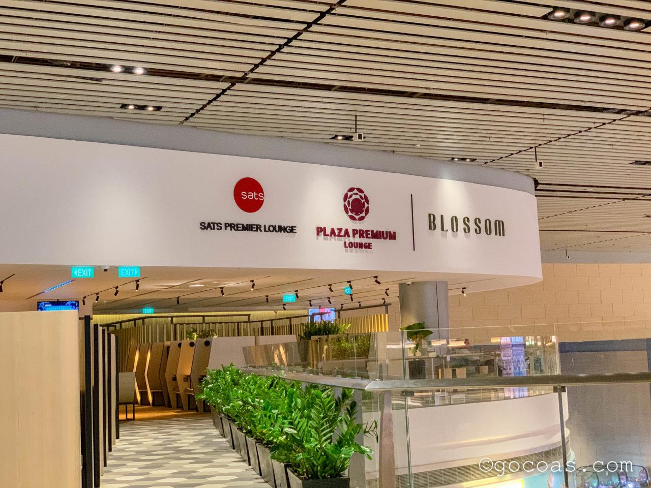 シンガポール・チャンギ国際空港内のBLOSSOM LOUNGE看板