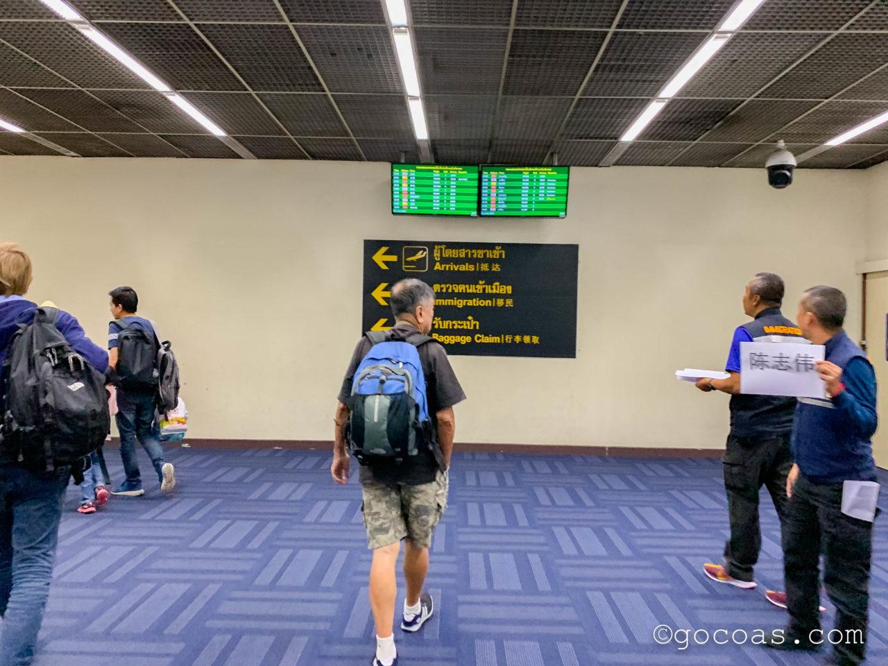 ドンムアン空港到着口