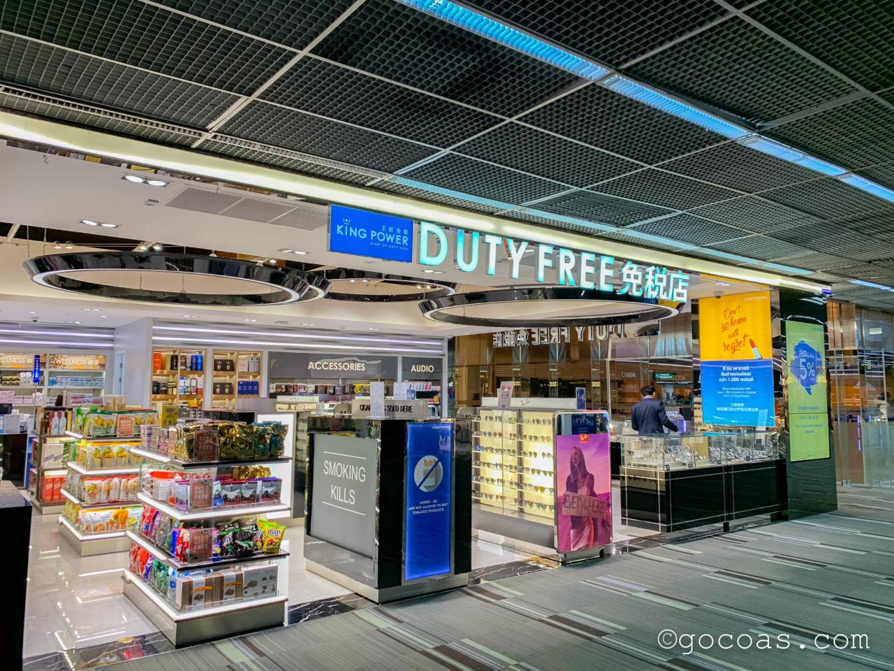 ドンムアン空港の国際線搭乗エリアの免税店