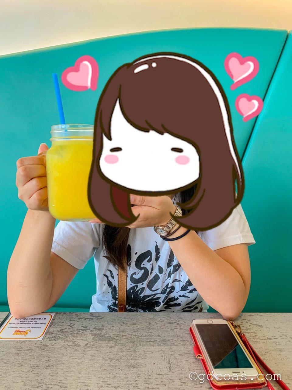 JCone Jipangyiのジュースに喜ぶあいり
